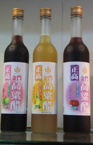 ... 水果醋: 原料有鳯梨原汁、鳯梨酵素、高梁醋、蜂蜜